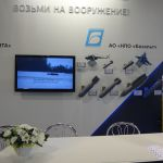 Russia Arms EXPO 2015 (Свердл. обл., г. Н.Тагил)