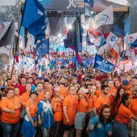 IX Международный молодежный промышленный форум «Инженеры будущего-2020» открылся!